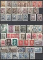 Argentinien Große Alte Sammlung Dienstmarken **, *, O   2.Teil - Dienstpost