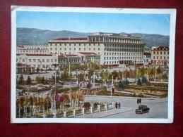 Hotel Ulan Bator In Ulan Bator - Car , Volga - Mongolia - 1964 - Mongolia - Unused - Mongolie