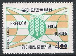 South Korea Süd 1963 Mi# 377 ** MNH Faserpapier - Korea (Zuid)