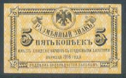 Russia - Far East 5 Kopeks 1918 Pick S1241 EF CV $90 - Russie