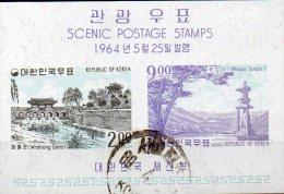 Sehenswürdigkeit 1964 Korea Block 187 O 24€ Stadt-Tor In Suwon Whaom-Tempel Bf M/s Nature Bloc Gate Sheet Of South Corea - Korea, South