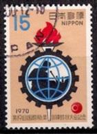 Japan. 1970. Y&T 997. - 1926-89 Emperor Hirohito (Showa Era)