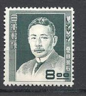 JAPON  N� 446 NEUF* TTB