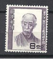 JAPON  N� 452 NEUF* TTB