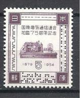 JAPON  N� 559 NEUF* TTB