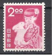 JAPON  N� 459 NEUF* TTB