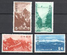 JAPON  N� 512/15 NEUF* TTB