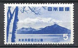 JAPON  N� 536 NEUF* TTB