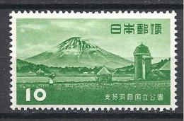 JAPON  N� 537 NEUF* TTB