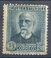 130605653  ESPAÑA  EDIFIL  Nº 657N  NUM. A000000  (*)  (CAT 40€) - 1931-Oggi: 2. Rep. - ... Juan Carlos I