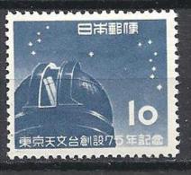 JAPON  N� 546 NEUF* TTB