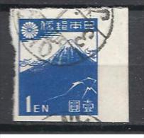 JAPON  N� 355 OBL TTB