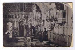 ARGOSTOLI  GREEK CHURCH - Grèce