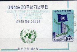 20Jahre UNO 1965 Korea Block 219 O 5€ UN-Gebäude New York Lorbeer Blocchi M/s Flag Bloc Architectur Sheet Bf South-Corea - Korea, South