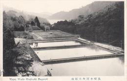 Real Photo - Water Works Honkochi Nagasaki - Autres