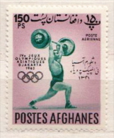Afghanistan MNH Stamp - Weightlifting