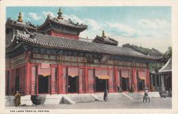 The Lama Temple, Peking - Chine