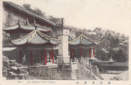 No. 10 The Summer Palace Peking - Chine