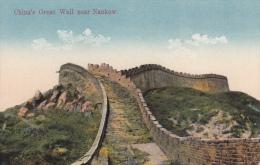 China's Great Wall Near Nankow - Chine