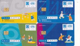 Greece, X1672 - 1675, Set Of 4, Fhevos & Athena 5 - 8, Fencing, Athletics, Cycling, Softball, 2 Scans. - Grecia