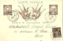 LCIRC5 - FRANCE CP COMMEMORANT LA VISITE DU TSAR VOYAGEE 6/10/1896 - Entiers Postaux