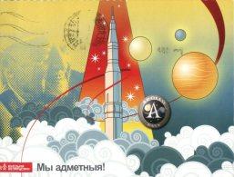 (223) Aircraft - Avion - Belarus - Boris Kit And Aviation Rocket Fuel Inventer - 1946-....: Moderne