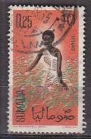 D0142 - SOMALIE SOMALIA Yv N°12 PRODUITS - Somalie (1960-...)