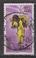 D0143 - SOMALIE SOMALIA Yv N°14 PRODUITS - Somalie (1960-...)