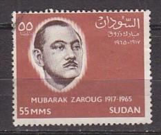 PGL F479 - SOUDAN Yv N°185 - Soudan (1954-...)