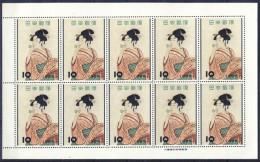 ##P206. Japan 1955. Philately Week. Painting. Peinture. Sheetlet. Michel 648. MNH(**). BIG SIZE! - Blocks & Sheetlets
