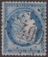 *PROMO* GC 499 (Blérancourt, Aisne (2)), Cote 6€ - 1849-1876: Classic Period