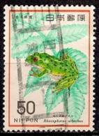 Japan. 1976. Y&T 1195. - 1926-89 Emperor Hirohito (Showa Era)