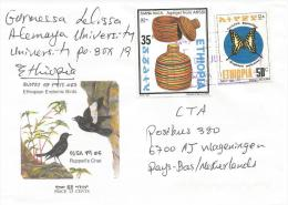 Ethiopia 2001 Alemaya University Graphium Butterfly Insect Basket Cover - Ethiopië
