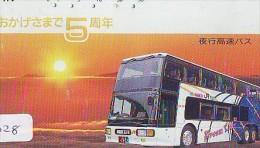 Télécarte Japon * Coucher De Soleil *  Sunset Japan Phonecard * Sonnenuntergang (328) Telefoonkarte * BUS - Landschappen