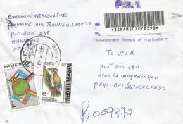Ethiopia 2000 Bahirdar Cooperation Woodpecker Registered Cover - Ethiopië
