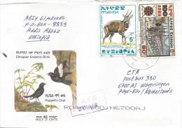 Ethiopia 2001 Addis Ababa Victory Over Italians Bushbuck Antilope Cover - Ethiopië