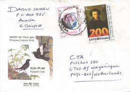Ethiopia 2002 Hosana Pushkin Writer Environment Cover - Ethiopië