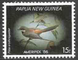 Papua New Guinea 1986 Mi 525 ** Rhipidura Rufifrons : Rufous Fantail / Rotstirn-Fächerschwanz / Vuurstuitwaaierstaart - Zangvogels