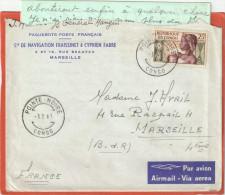 LAC PAQUEBOTS POSTE FRANCAIS CIE NAVIGATION FRAISSINET GENERAL MANGIN POINTE NOIRE CONGO/ MARSEILLE 20/2/1959 - Congo - Brazzaville