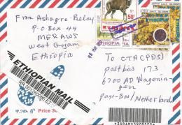 Ethiopia 2011 Merawi Oil Crops Agriculture Bushbuck Barcoded Registered Cover - Ethiopië