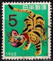 Japan. 1961. Y&T 693. - 1926-89 Emperor Hirohito (Showa Era)