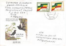 Ethiopia 2001 Teppi Flags Cover - Ethiopië