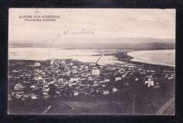 AL-15 KUJTIME NGA SHQIPENIJA - Albanie