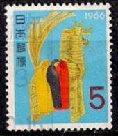Japan. 1965. Y&T 820. - 1926-89 Emperor Hirohito (Showa Era)