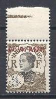 KOUANG-TCHEOUN° 54  NEUF** BDF LUXE - Unused Stamps