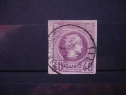 Greece 1888 Small Hermes Head 40 Lepta Scott # 70 Violet Used - Usati