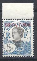 KOUANG-TCHEOUN° 53  NEUF** LUXE - Unused Stamps