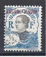 KOUANG-TCHEOU N° 53  NEUF** LUXE - Unused Stamps