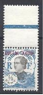 KOUANG-TCHEOU N° 53  NEUF** BDF LUXE - Unused Stamps