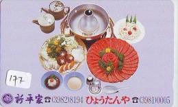 Télécarte Japon * CHAMPIGNON * Telefonkarte (177) MUSHROOM * Japan Phonecard * PADDESTOEL * - Lebensmittel